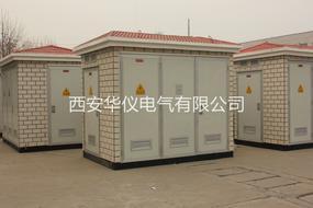 欧式箱变箱式变电站厂家定做价格实惠多少钱