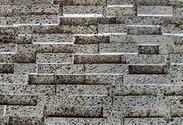 机切面安山岩墙砖