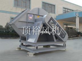 頂裕 溶劑回收風機鐵風機 異味治理