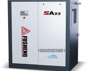 漳州龙文朝阳复盛变频空压机SFV22配件,泉州晋江青阳微油空压机售后