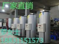 石家庄沃荣热水器生产厂家