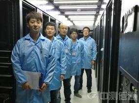 数据中心机房基础实施检验测试