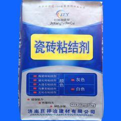 济南玻化砖粘结剂厂家哪家厂家比较专业