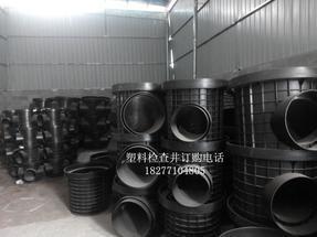 广西钦州、防城港塑料检查井厂家报价