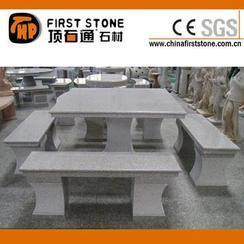 粉色花岗岩方桌椅GCF4009