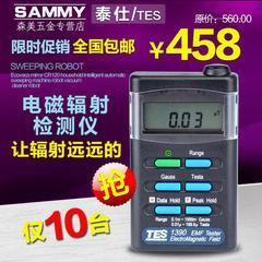 TES1390,TES-1390电磁场测试仪(高斯计)