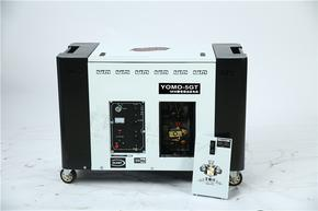 备用5kw静音式柴油发电机