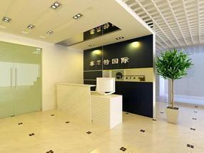 北京专业办公室装修  北京旧房装修工程13520317396