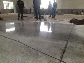厂房旧地面反砂掉皮怎么解决