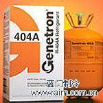 霍尼韦尔R404a制冷剂/上海联信R404a冷媒