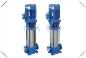 批发立式多级管道泵 立式多级离心泵 高层建筑给水泵