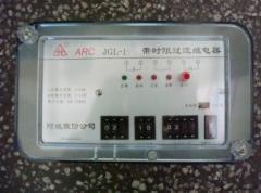 JGL-15静态过流继电器