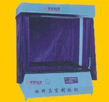 郑州军政科技标牌设备有限公司