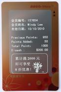 芯卡-李超-可擦写卡可视卡RECO-VIEWrewritecard