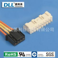 XA 2.5mml连接器 接插件替代 JST XASK2.5mm连接器 通讯连接器