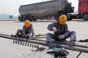 辽宁大连沥青砂罐底垫层钢轨填充使用效果赞
