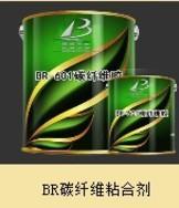 锦州碳纤维胶/锦州哪里有卖碳纤维胶
