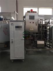 100L发酵罐配套蒸汽发生器