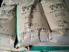 水泥基渗透结晶型防水涂料 水泥基防水材料