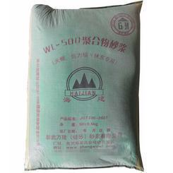 锦州聚合物砂浆报价多少?锦州聚合物砂浆厂家供应,欢迎咨询