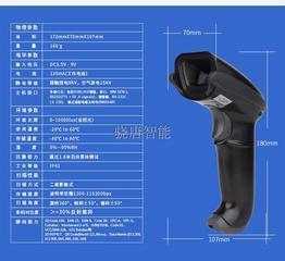 SD9750二维码扫描枪兽药二维码追溯中文药品电子监管码扫码枪器