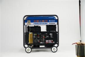 250A便携式发电电焊机厂家