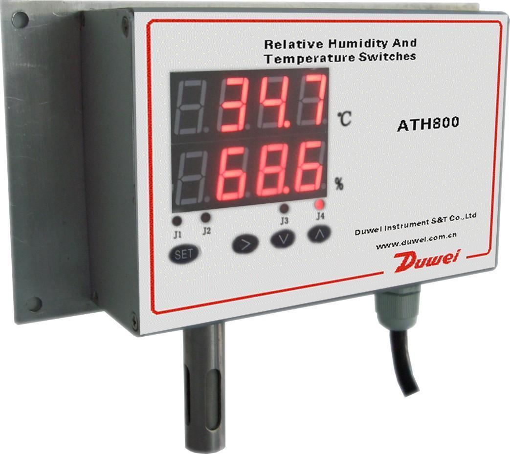 ATH800智能温湿度变送器