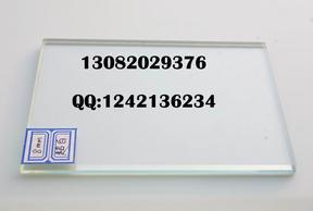 超白浮法玻璃厂家供应