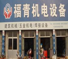 上海通用电焊机/成都高鑫焊接设备