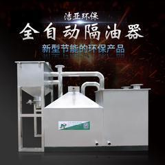 全自动隔油提升一体化隔油器、油水分离器、油水分离机