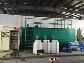 宁波铝氧化废水处理设备,全自动废水处理设备销售