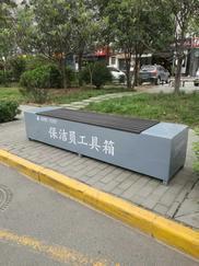 环卫工具箱保洁员箱式座椅厂家供应