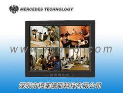 安防监控,监控系统,监控器,监视器,液晶监视器,15寸液晶监视器