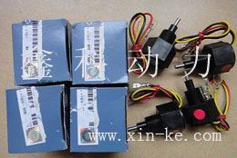 威尔逊发电机配件保养13828885518