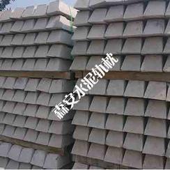 四川乐山煤矿用水泥轨枕厂家-600轨距矿用混凝土轨枕-森安