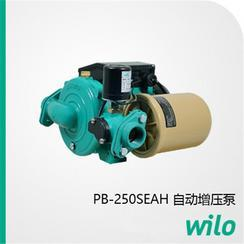 德国威乐水泵 PB-250SEAH