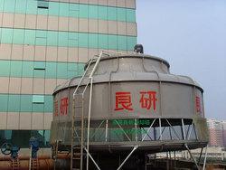供应冷却水塔