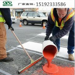 河北唐山彩色防滑路面材料铺装涂刮样板示范