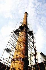 荣成地下室防水堵漏公司、荣成砖烟囱拆除公司