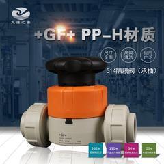 +GF+ PPH514型隔膜阀/承插焊/瑞士乔治费歇尔/EPDM/FPM/EPDM+PTFE