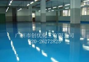 环氧地坪漆 环氧地板漆 广州环氧地板漆 地板漆价格
