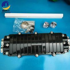 光缆卧式塑料接头盒4孔24芯光纤盒