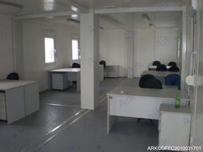 供应集装箱结构移动房——集装箱结构移动房的销售