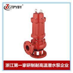 0.75KW污水泵