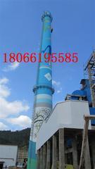 南京烟囱刷航标公司