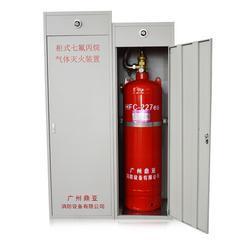 预制无管网柜式七氟丙烷气体灭火装置生产安装维护充装厂家公司