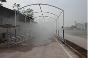 汽車試驗場智能模擬雨霧系統