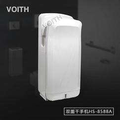 福州写字楼洗手间福伊特双面喷射式干手机HS-8588A充满智慧的无刷干手机