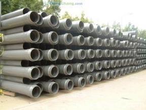 赣州南亚PVC管-台塑南亚PVC管材总经销