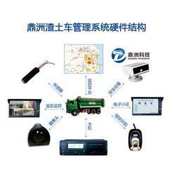 新型渣土车监视系统车辆运营全程管控